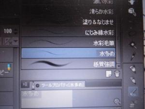 151006_1.jpg