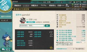 20151025司令部情報