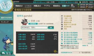 20151026司令部情報