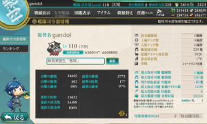 20151027司令部情報