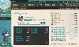 20151028司令部情報