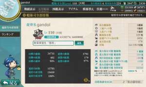 20151029司令部情報