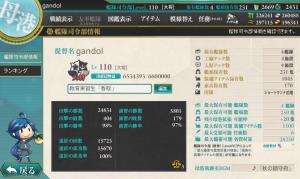20151030司令部情報