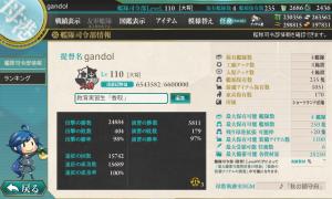 20151031司令部情報