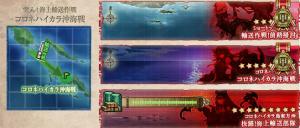 イベント海域02
