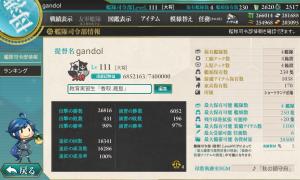 20151129司令部情報