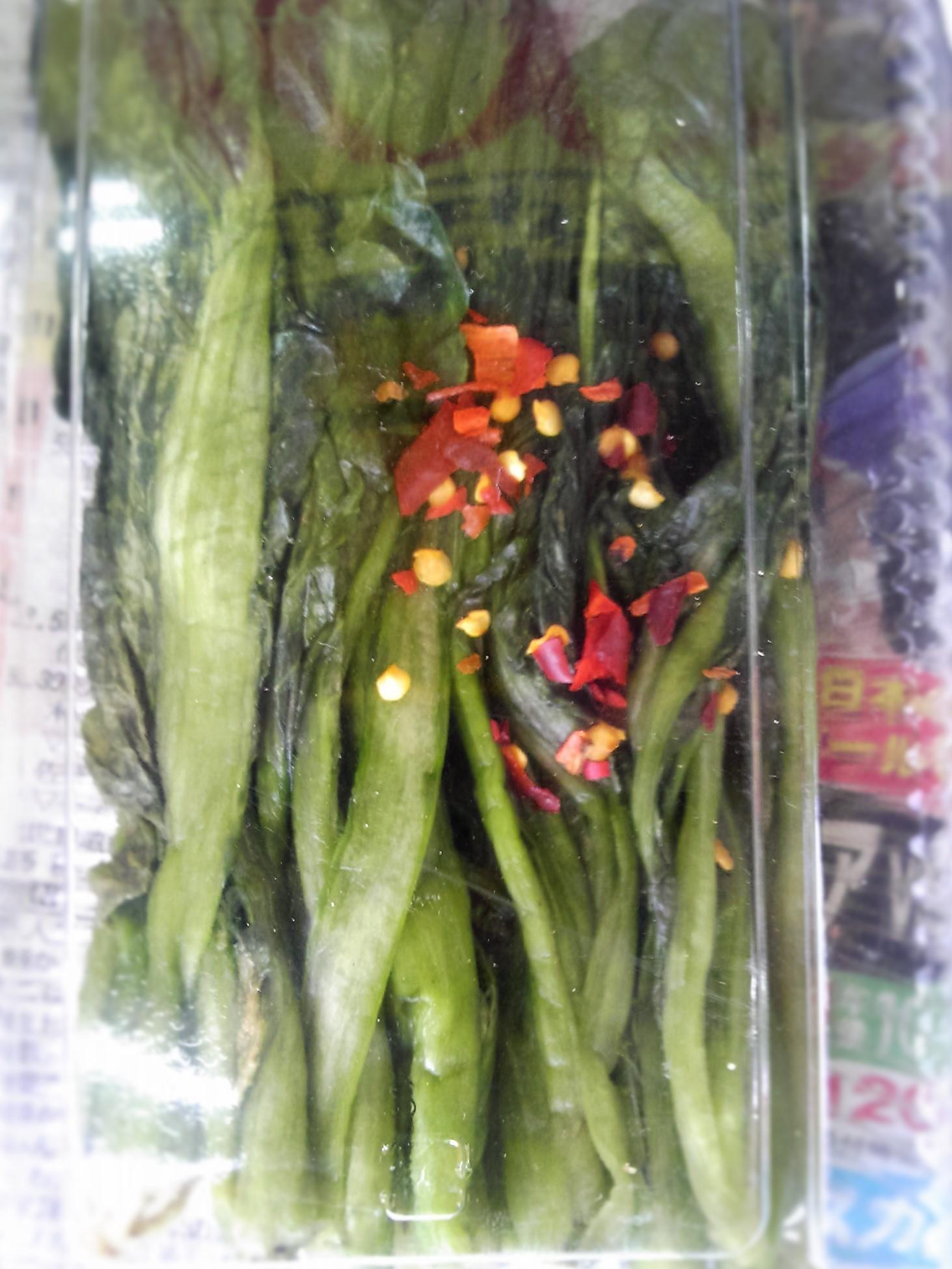 0312 青菜