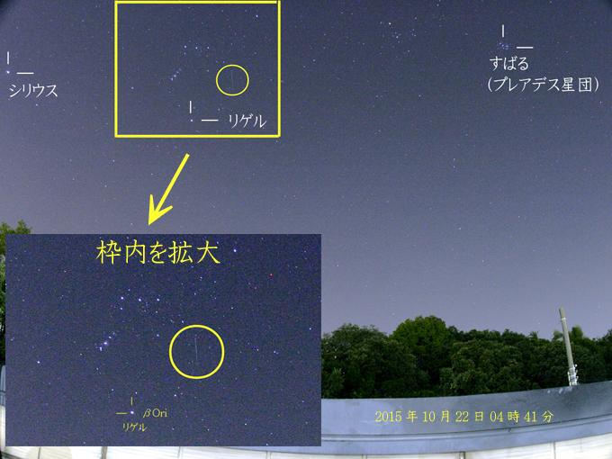 オリオン座流星群201510220441