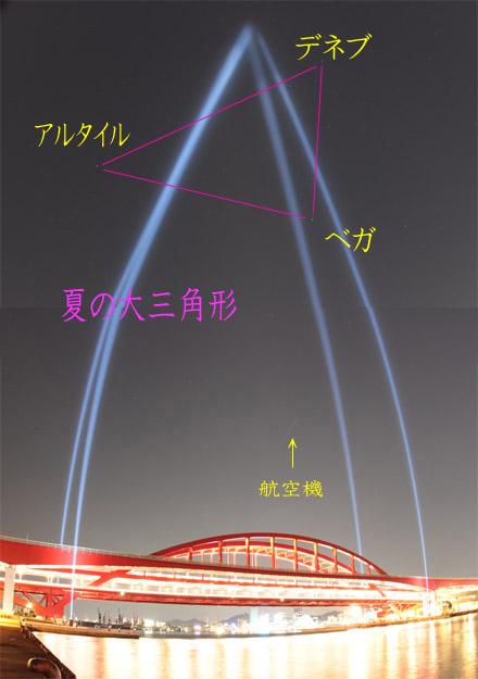 神戸大橋1006-01