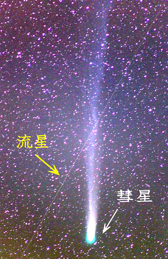 彗星と流星2013年12月14日04時