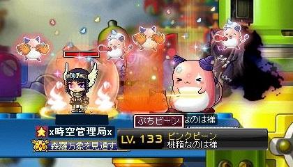 Maple151024_011803.jpg