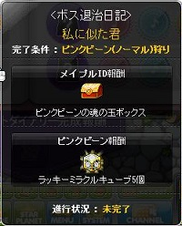 Maple151026_005852.jpg