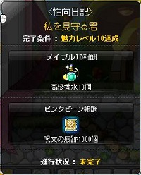 Maple151026_005901.jpg