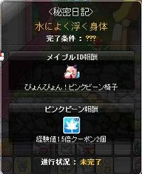 Maple151026_005904.jpg
