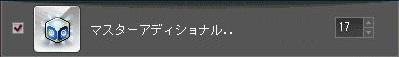 Maple151128_013031.jpg