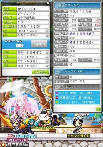Maple151129_234608.jpg