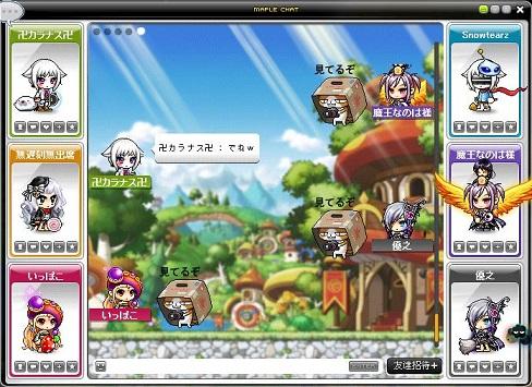 Maple151207_234709.jpg