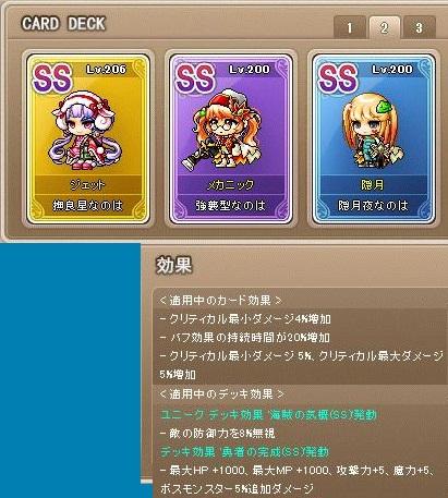 Maple151208_234152.jpg