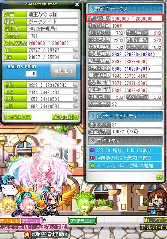 Maple151209_230907.jpg
