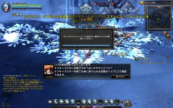 DN 2015-10-19 12-59-48 Mon