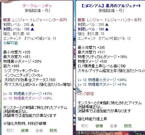 2015_10_18_20_08_21_000.jpg