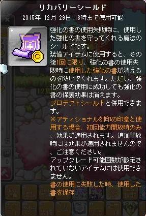 Maple150930_190022.jpg
