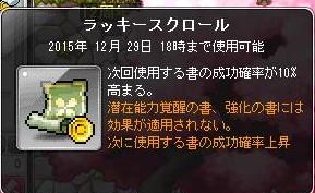 Maple150930_190024.jpg