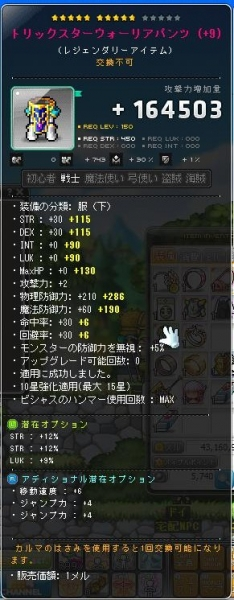Maple150930_211029.jpg