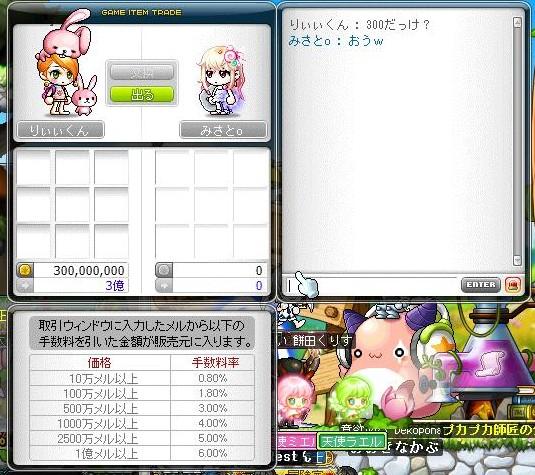 Maple151007_232935.jpg