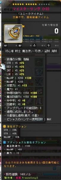 Maple151007_235017.jpg