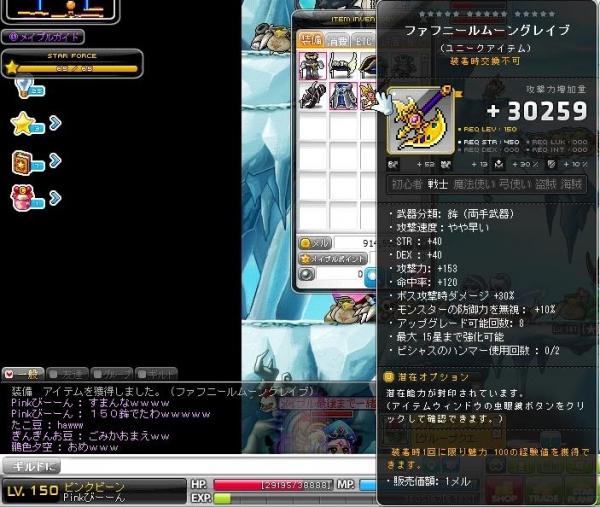 Maple151026_201411.jpg