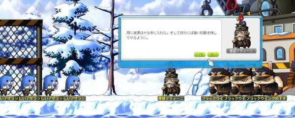 Maple151026_212558.jpg