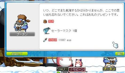 Maple151026_213004.jpg