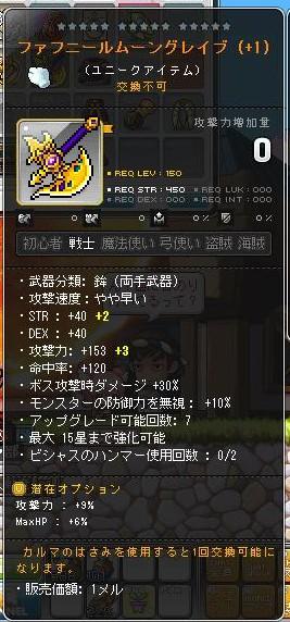 Maple151026_220423.jpg