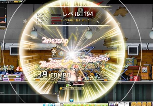 Maple151106_021646.jpg