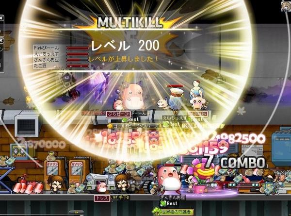 Maple151107_014134.jpg