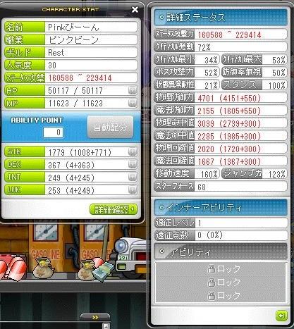 Maple151107_014230.jpg