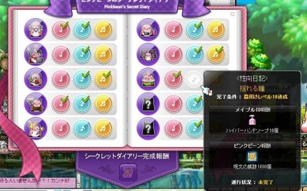 Maple151110_003503.jpg