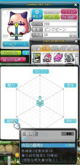 Maple151110_003508.jpg