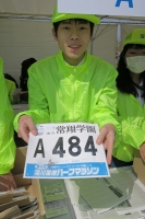 BL160320淀川ハーフ4IMG_1326