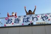 BL160221京都マラソン2-4IMG_0683