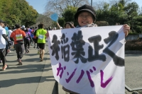 BL160221京都マラソン3-6IMG_0706