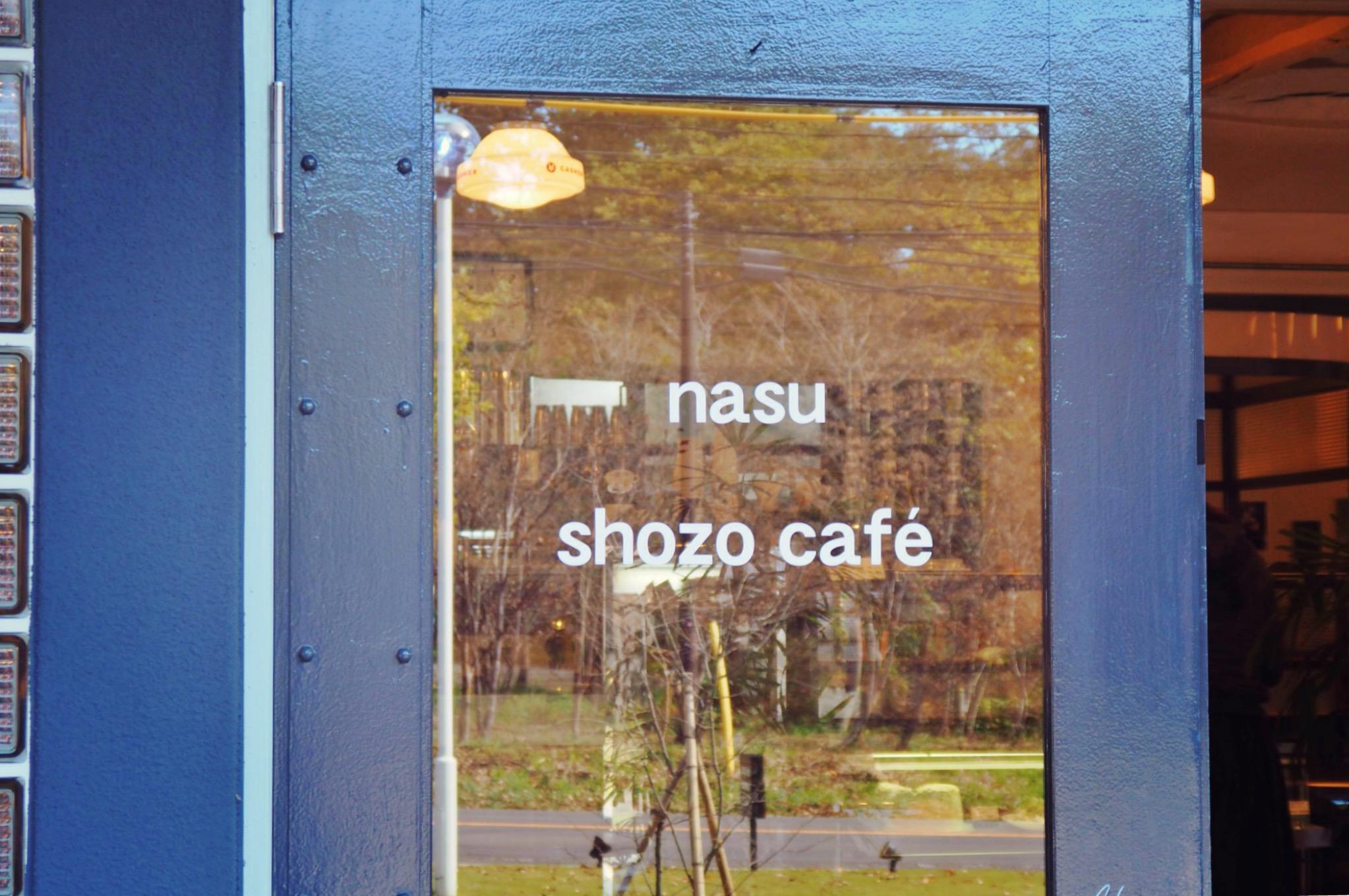 NASU SHOZO CAFE 犬 わんこ