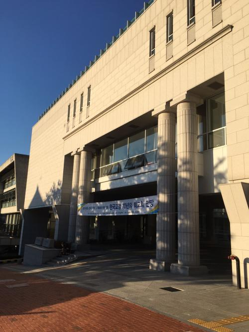 ソウル大学2-1