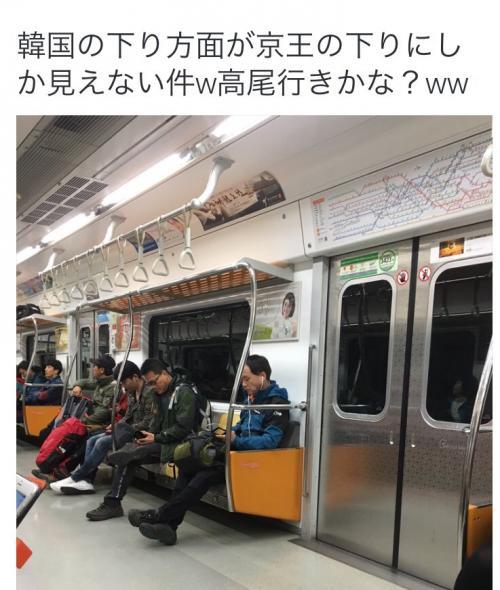 特ダネ旅51-2
