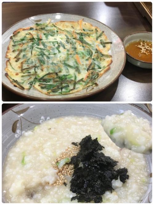 特ダネ旅76-2
