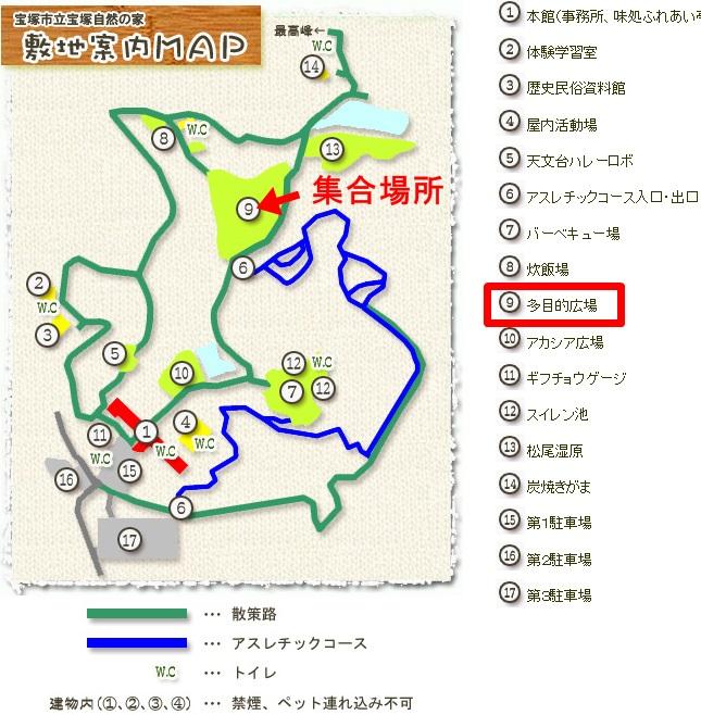 宝塚自然の家MAP