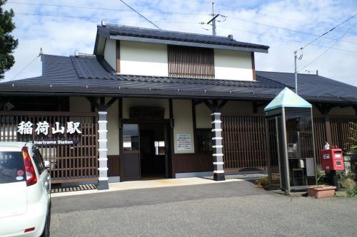 稲荷山駅(27.9.21)