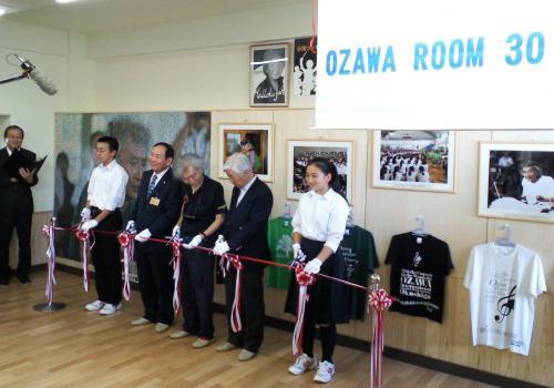 OZAWA ROOM 30テープカット(27.9.28)