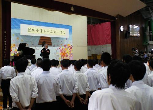 ステージでスピーチ(27.9.28)
